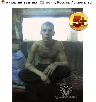 Social Networking Nizhny Tagil