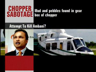 anil-copter1