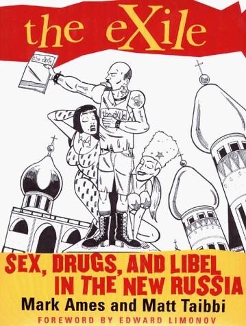 exile-book-cover1gif