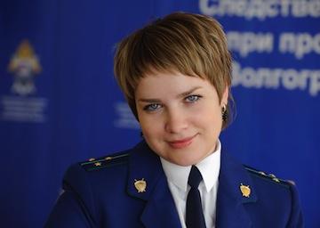 Антонина МАКЕЕВА, старший помощник руководителя Следственного управления СКП по связям со СМИ по Волгоградской области