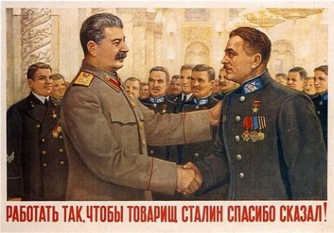 Koch and Stalin