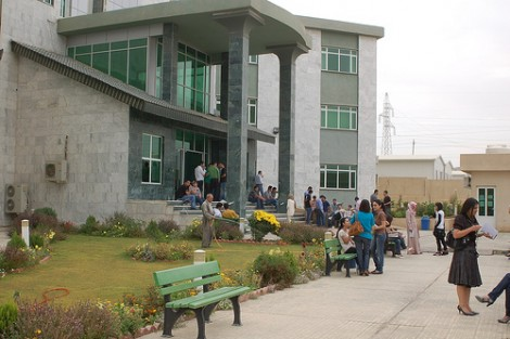 American-University-Sulaymaniya-Campus_Main_Building
