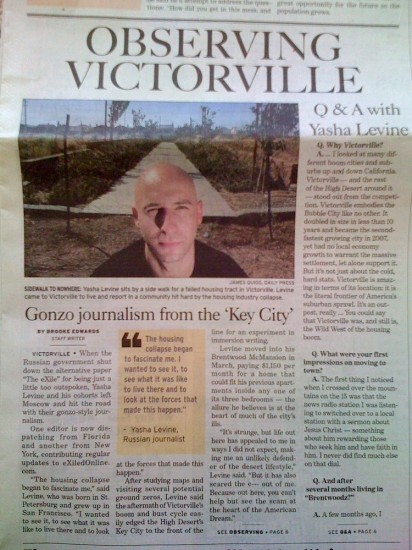 yasha levine victorville front page newspaper