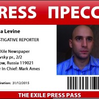 ALERT! EXILED EDITOR YASHA LEVINE ARRESTED, JAILED DURING POLICE ATTACK ON OCCUPY LA!