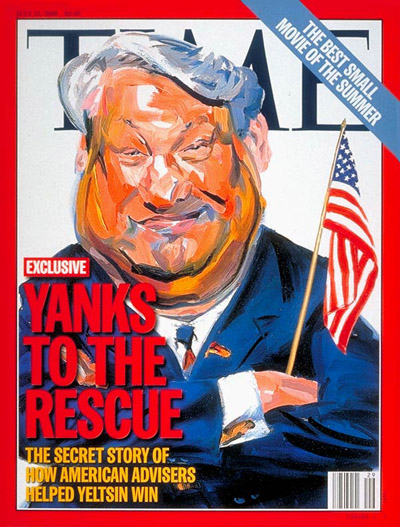 TIME Magazine cover from July 1996.
