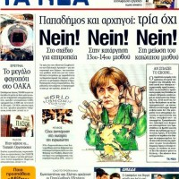 """Nein! Nein! Nein!"" Greece's Newspapers Finally Turn Against Germany After Takeover Threat [HT: Kostas]"