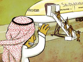 saudi-blowback