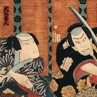 Hara-kiri: A Good Day for Self-Disembowelment